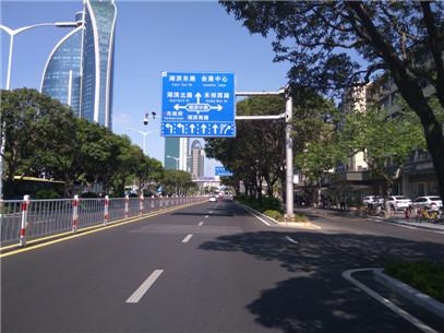 湖滨南路——厦门市市政设施重建提升项目第1标段工程项目